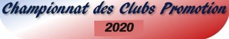 Banniere cdc promotion 2020